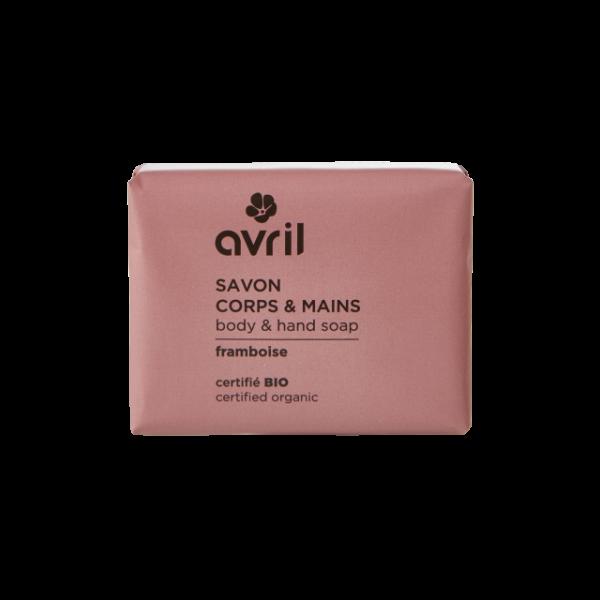 body hand soap framboise certified organic.jpg e1605538619927