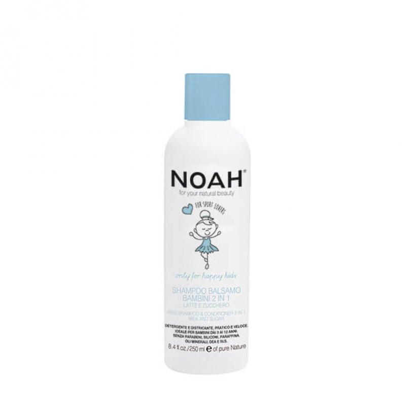 KIDS Shampoo Conditioner 2 in 1